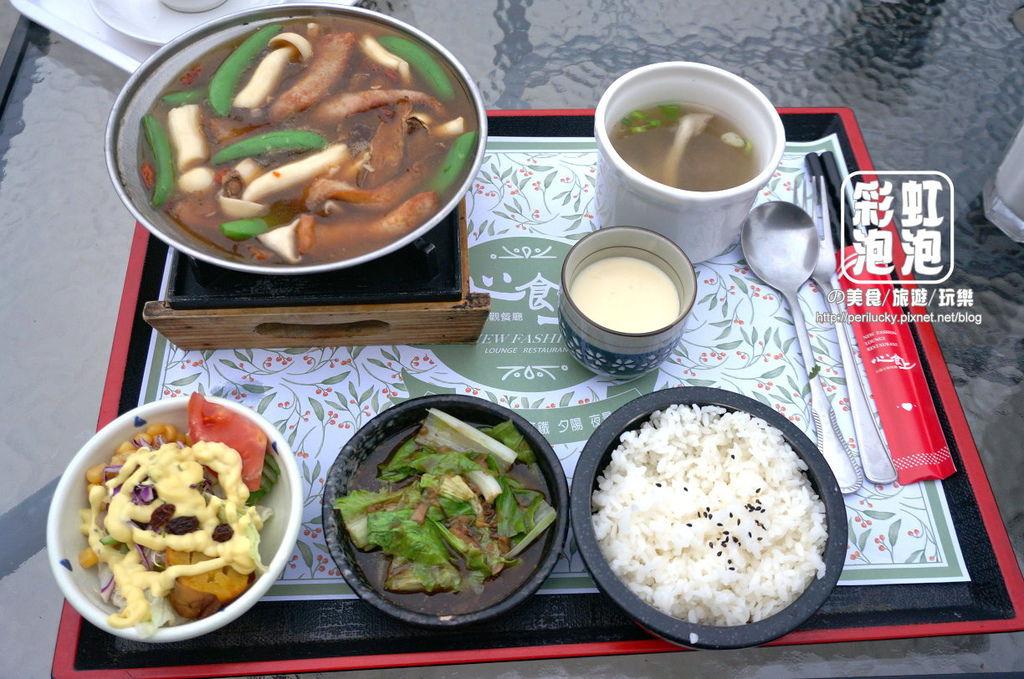 10.心食上現代飲食-麻油松阪豬肉餐.jpg