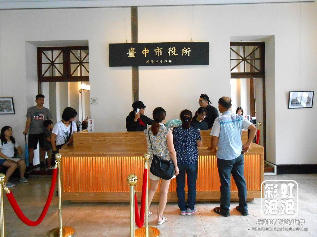 4.台中市役所-餐廳入口.jpg
