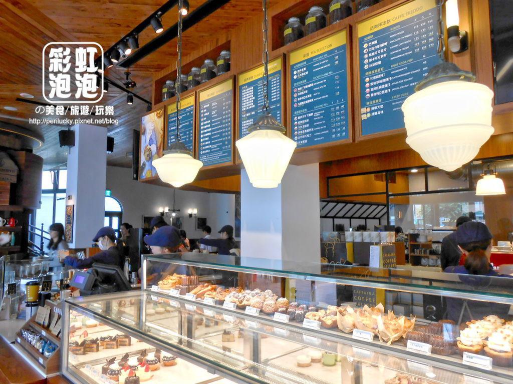 16.卡啡那CAFFAINA-甜點區.jpg