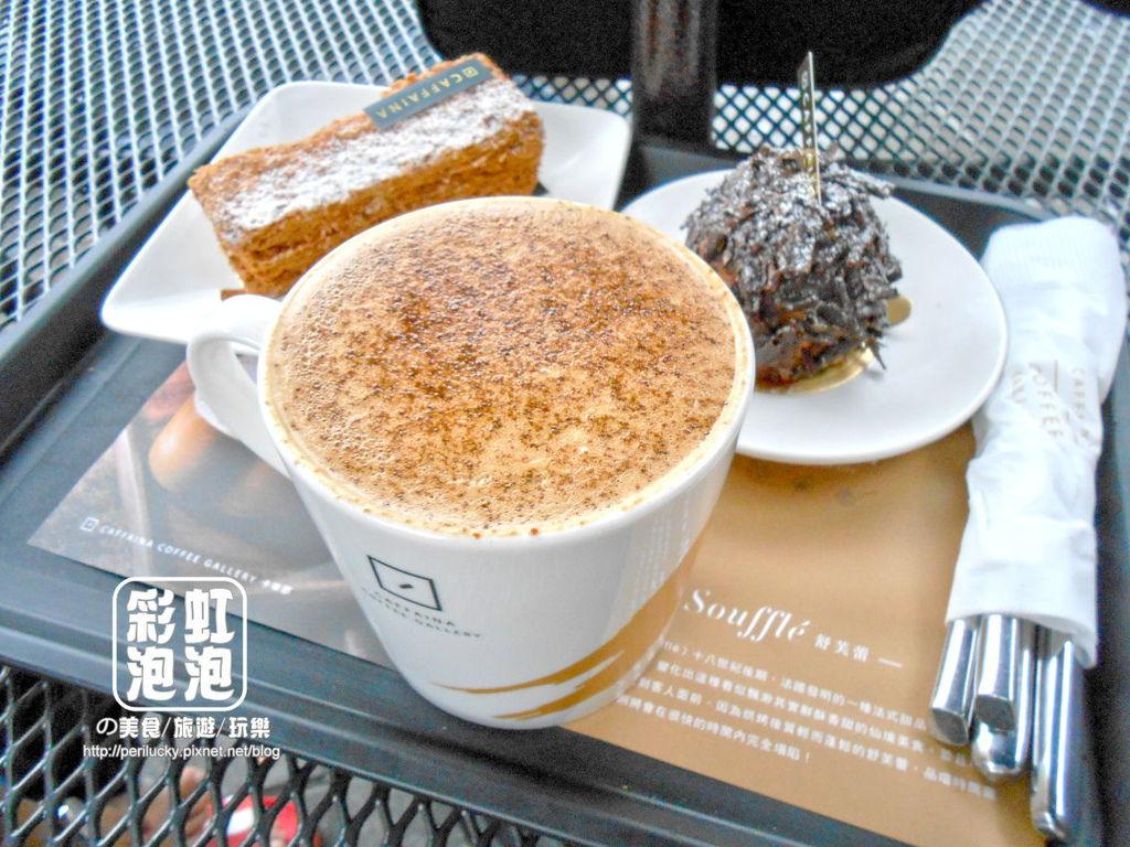 21.卡啡那CAFFAINA.jpg