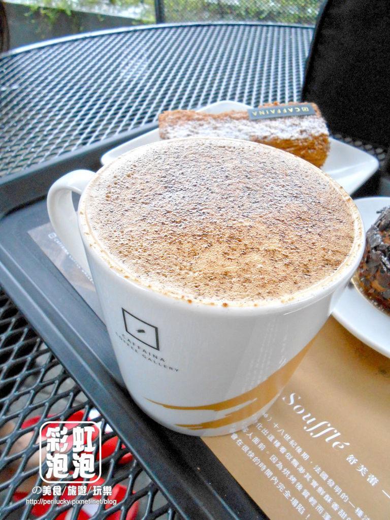25.卡啡那CAFFAINA-炙燒黑糖那緹.jpg