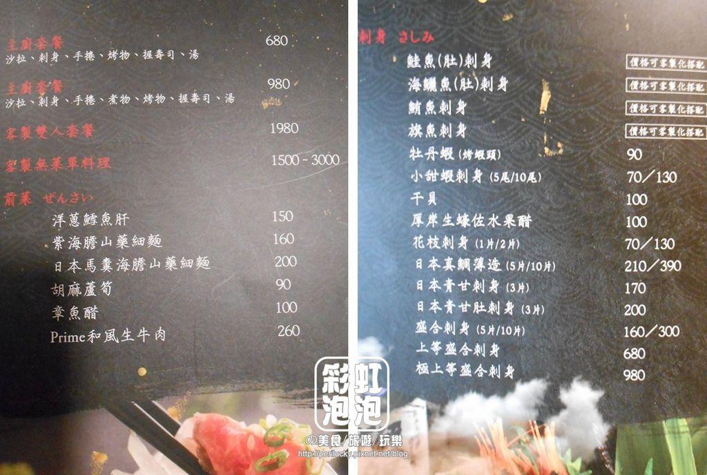 8.桀壽司-菜單.jpg