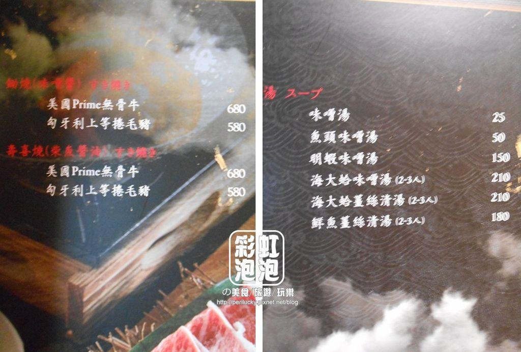 13.桀壽司-菜單.jpg