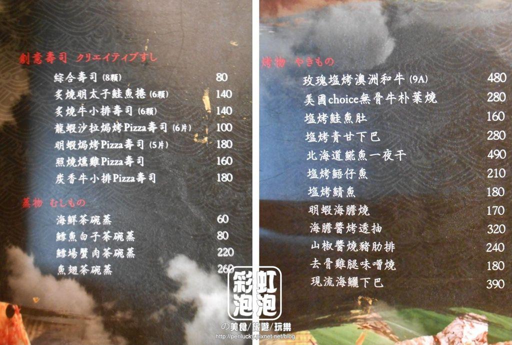 12.桀壽司-菜單.jpg
