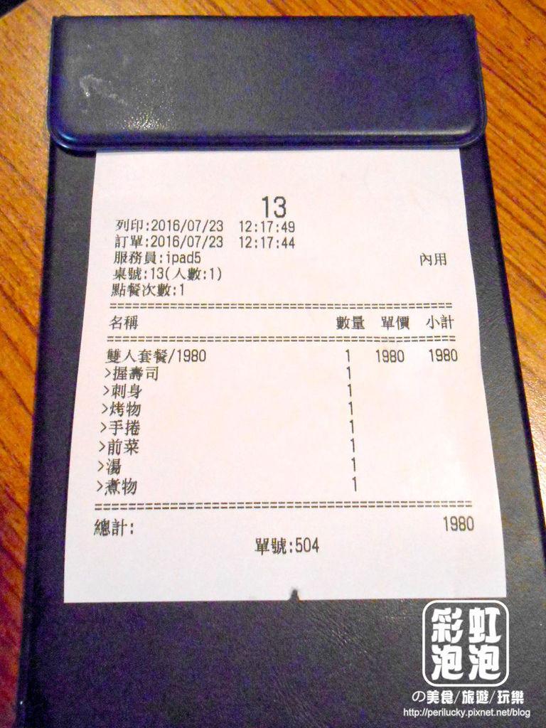 27.桀壽司-雙人套餐.jpg