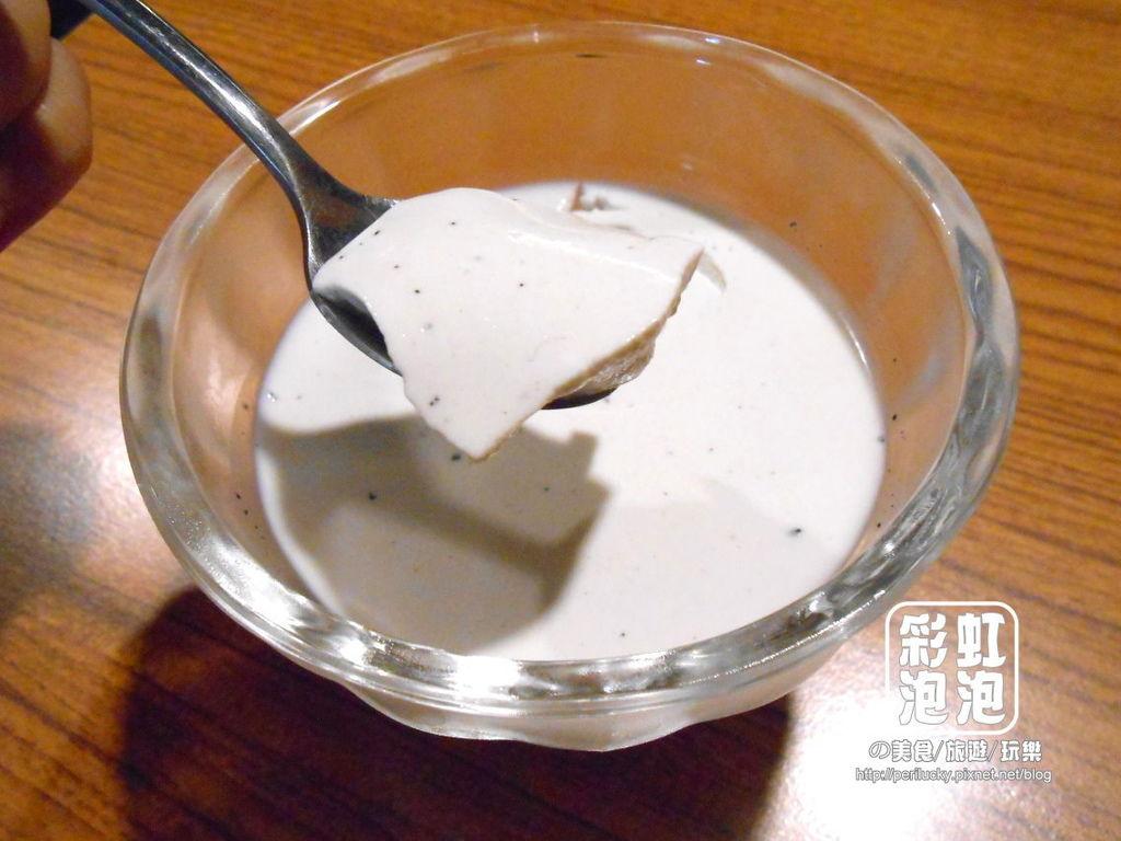 26.桀壽司-甜點.jpg