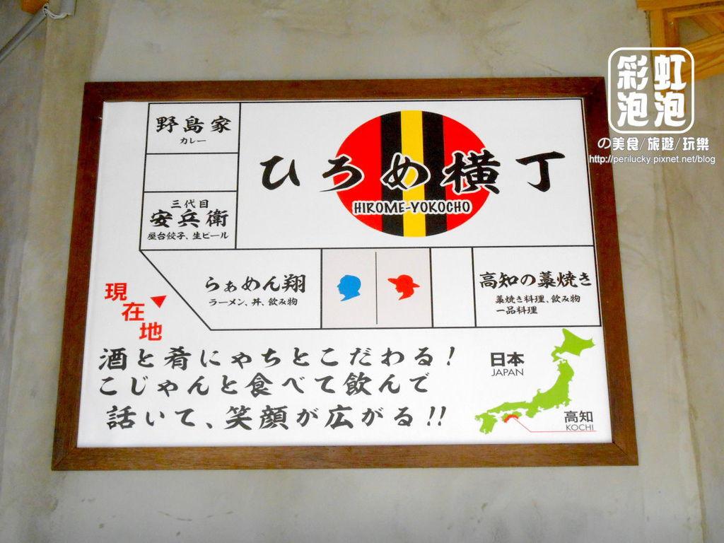 5.安兵衛三代目-中美橫丁位置圖.jpg
