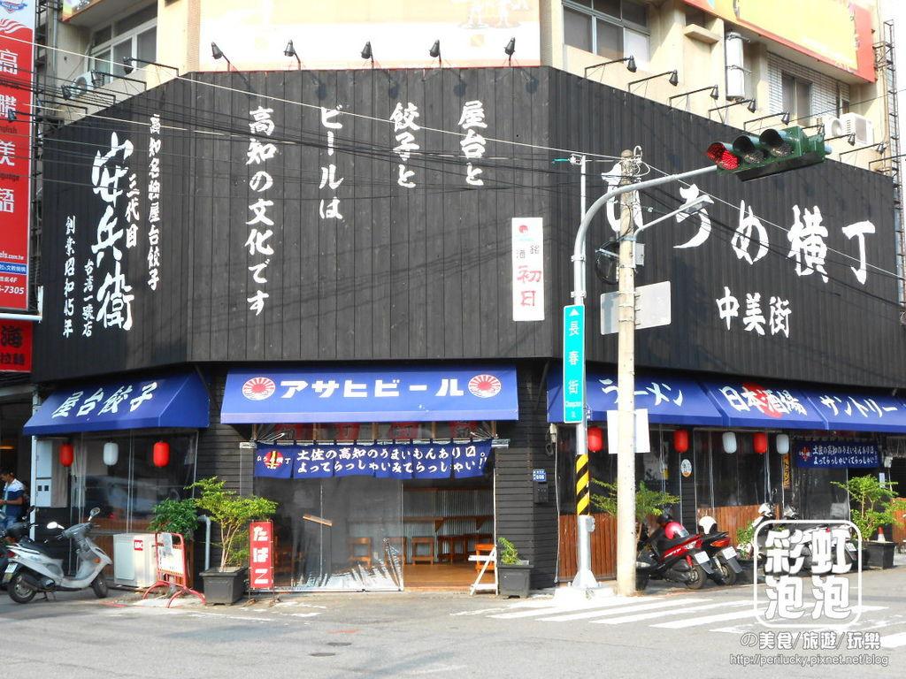2.安兵衛三代目-台灣一號店外觀.jpg
