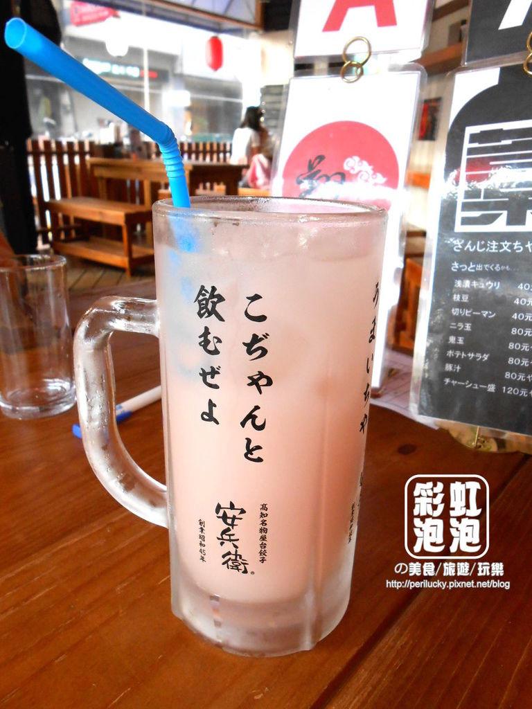 21.安兵衛三代目-草莓可爾必思水語.jpg