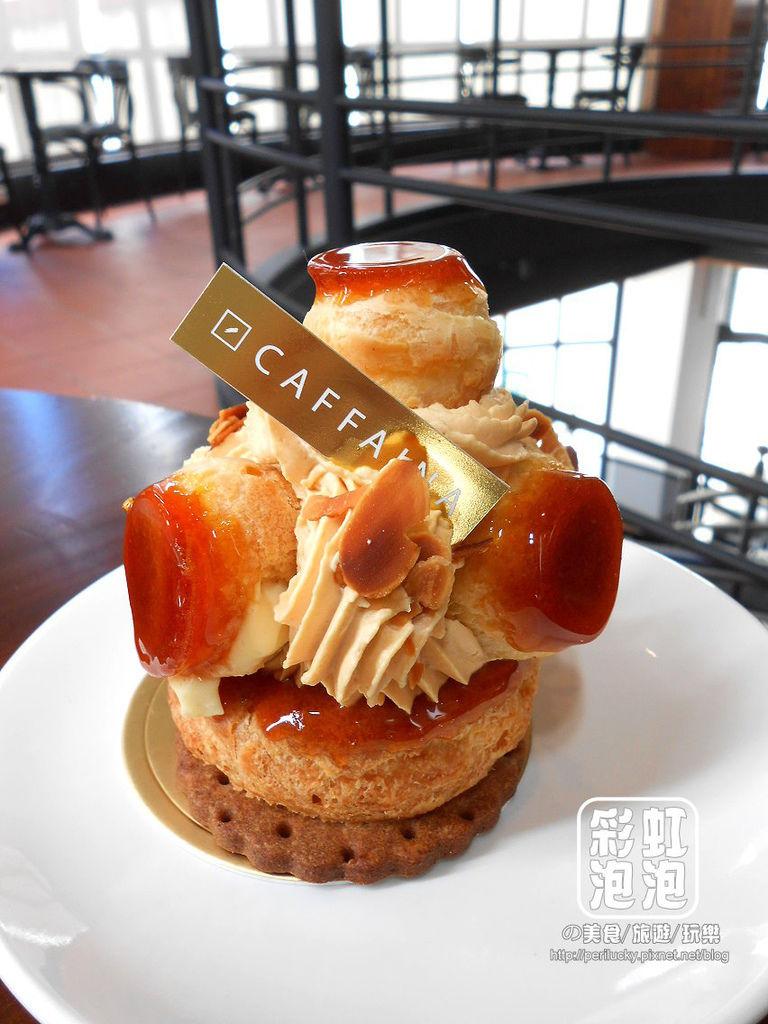 4.卡啡那法式甜點-聖多諾黑.jpg