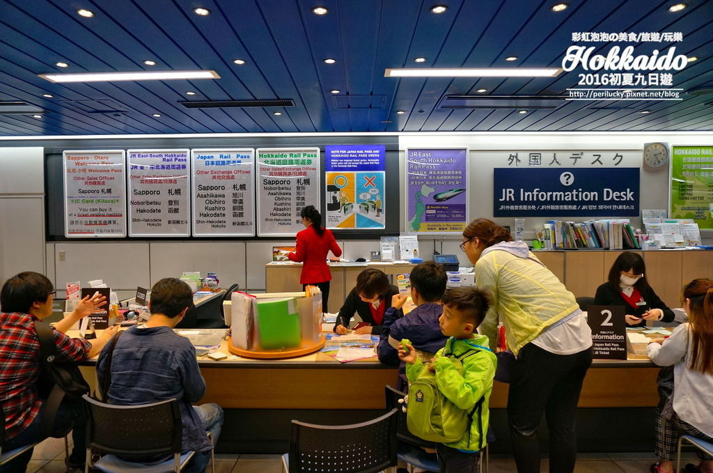 4.札幌機場 JR Information Desk.jpg