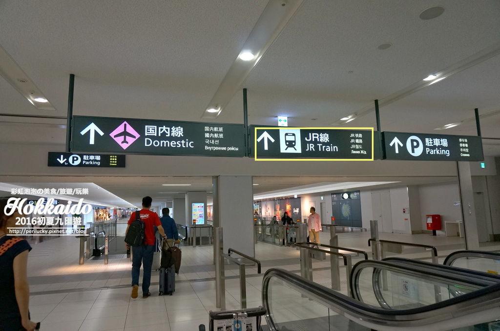 2.札幌機場 JR Information Desk.jpg