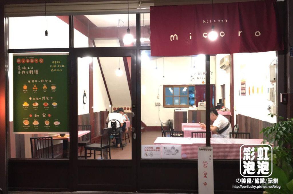 2.kitchen micoro-外觀.JPG