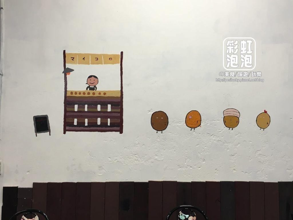 6.kitchen micoro.JPG