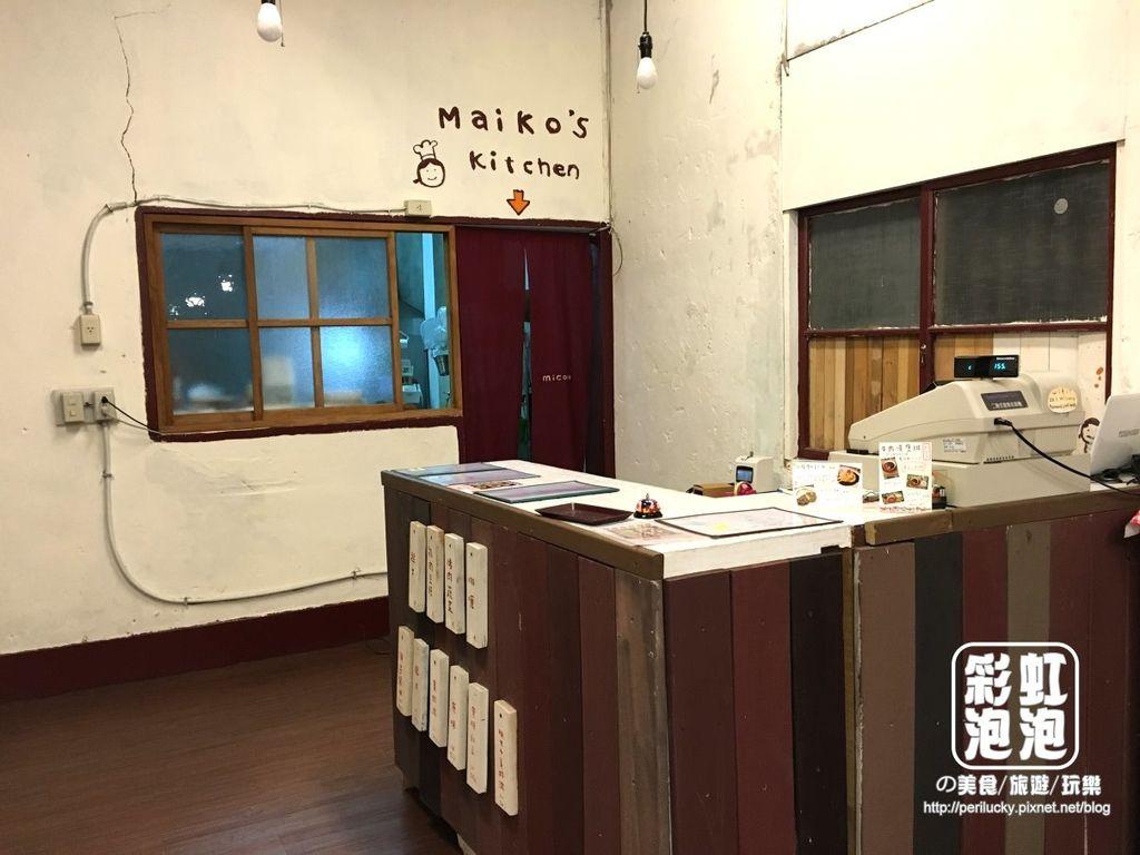 5.kitchen micoro-點餐櫃檯.JPG
