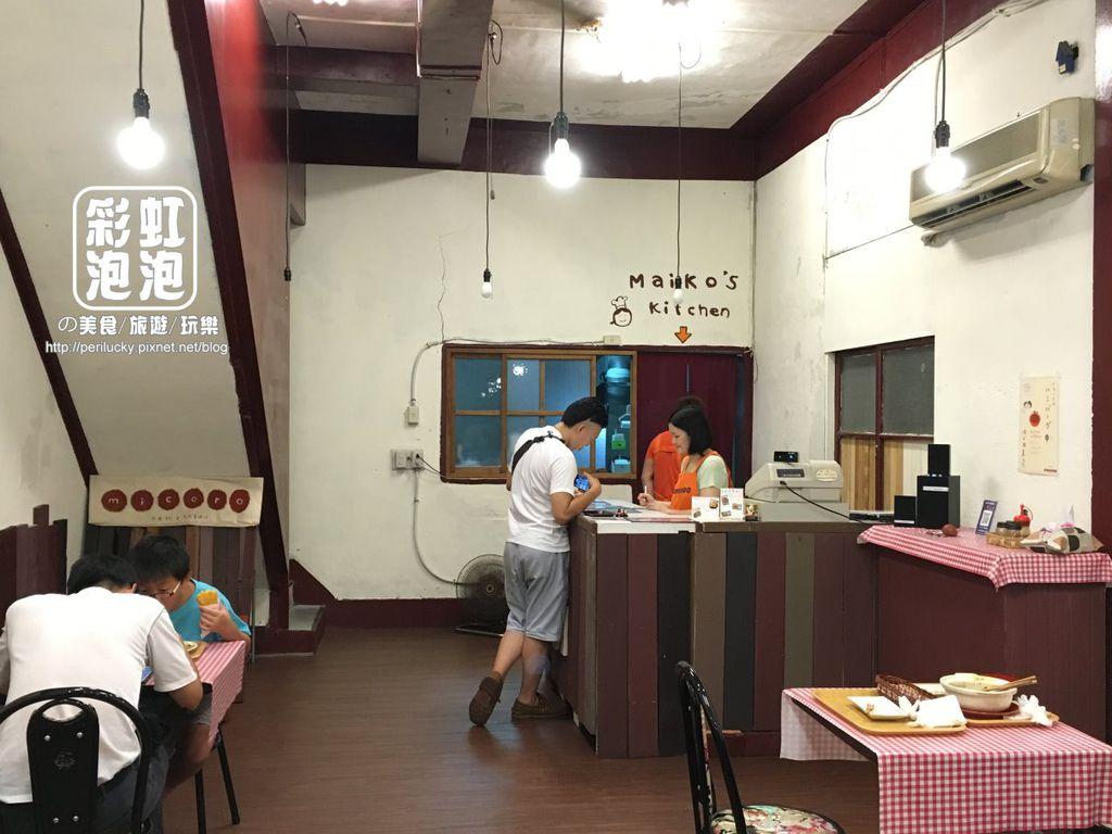 4.kitchen micoro-內部空間.JPG