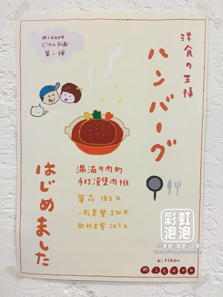 18.kitchen micoro.JPG