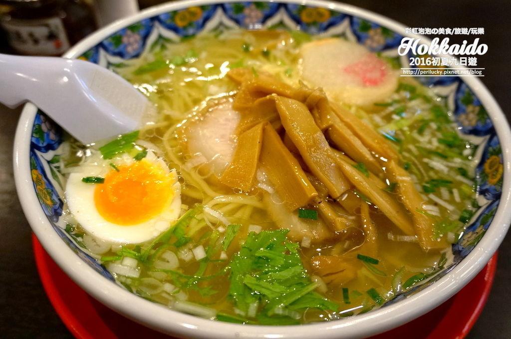 1.函館麵廚房-味彩鹽拉麵.jpg