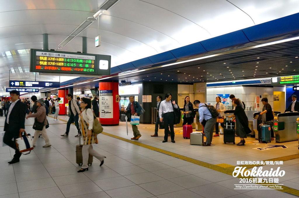 JR新千歲機場站.jpg