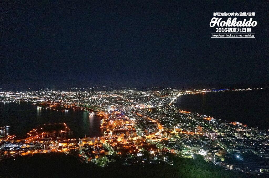 15.函館山夜景.jpg