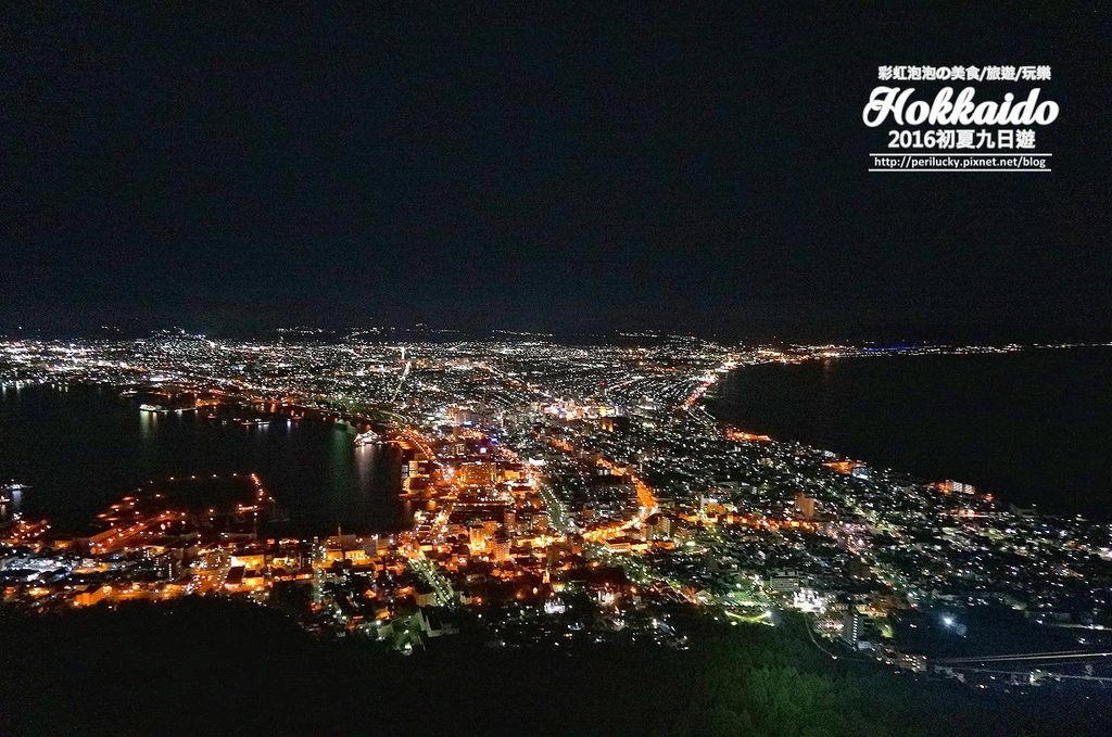 12.函館山夜景.jpg