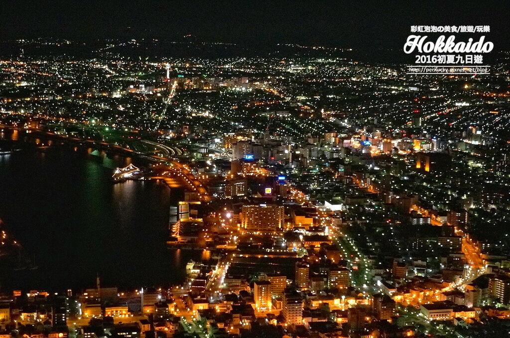 19.函館山夜景-函館灣.jpg