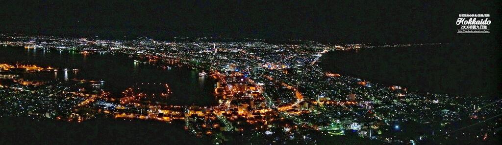 13.函館山夜景.jpg