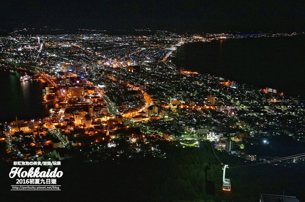 23.函館山夜景-函館灣.jpg