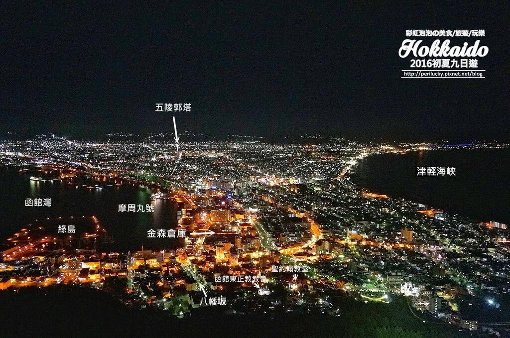 16.函館山夜景.jpg