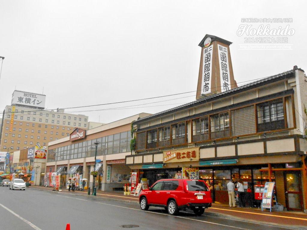 28.東橫inn函館朝站前朝市.jpg