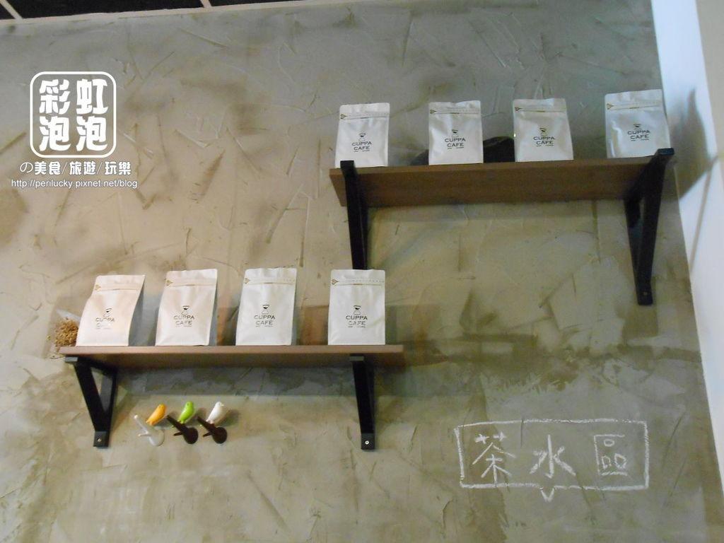 6.CUPPA CAFE-咖啡豆.jpg