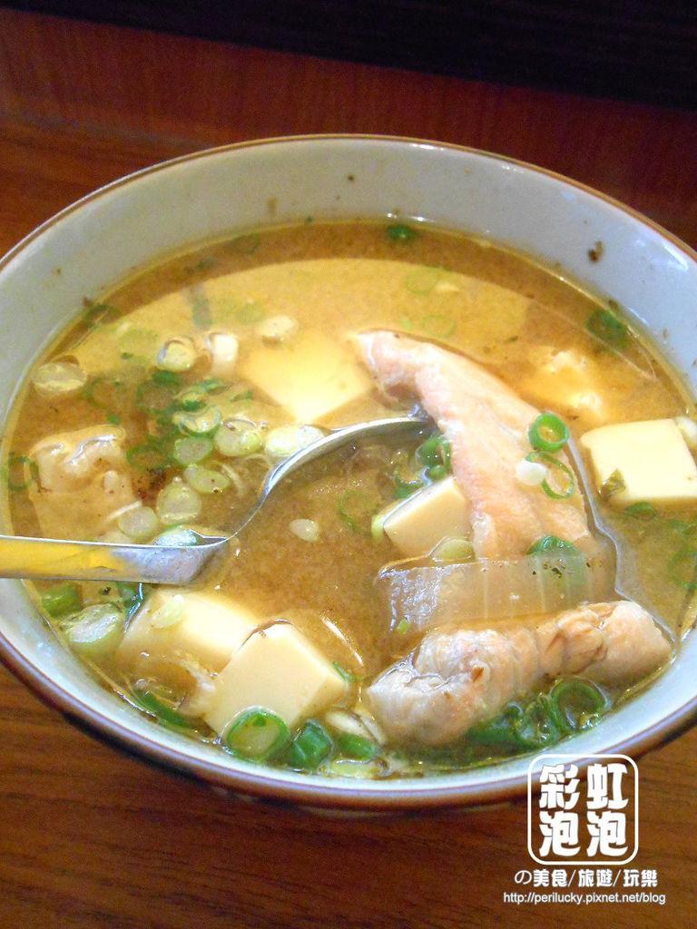 13.信兵衛-鮮魚味噌湯(套餐).jpg