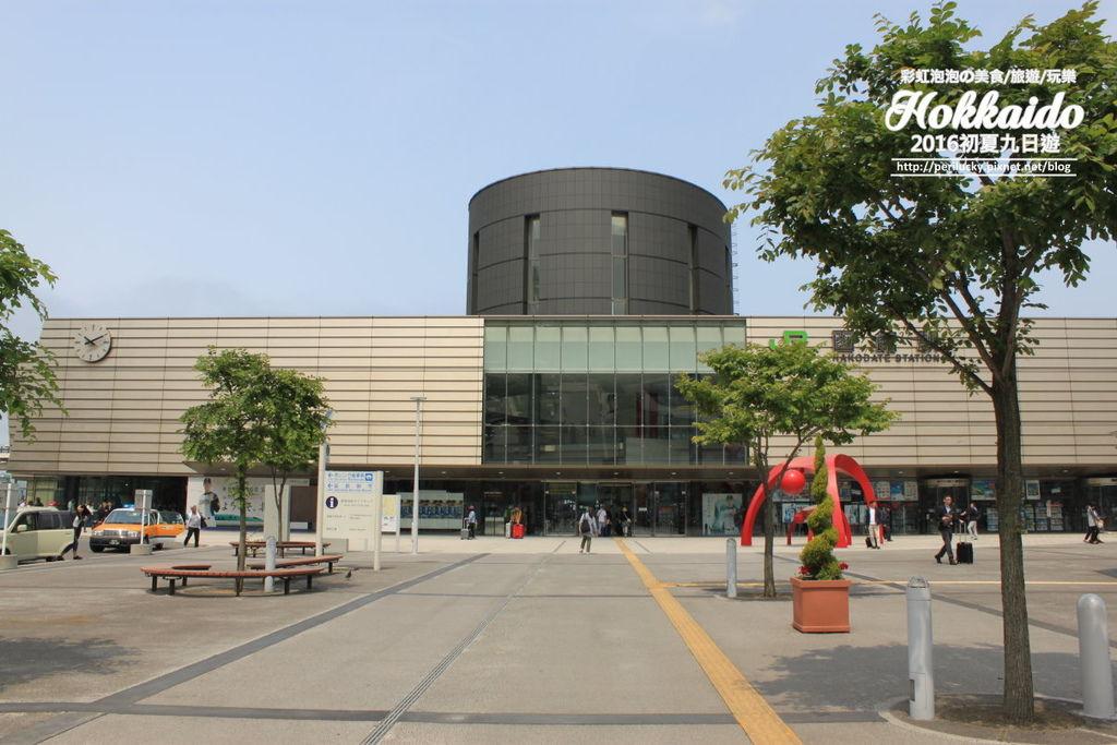 20.JR函館站.jpg