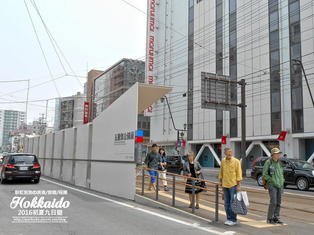 63.函館市電五陵郭站.jpg