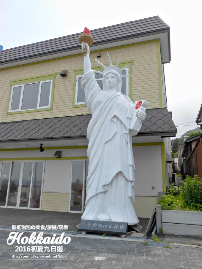 72.函館元町散策-二十間板女神像.jpg