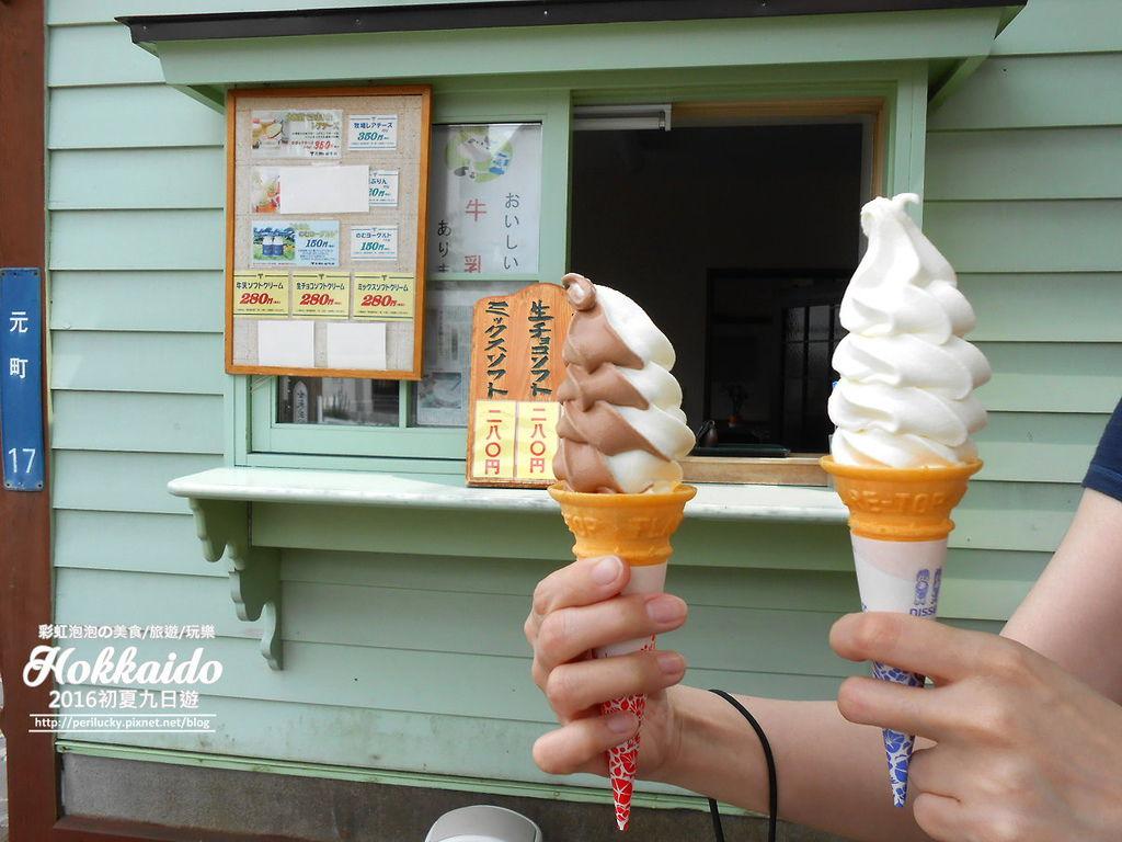 79.函館元町散策-大三板手作霜淇淋.jpg
