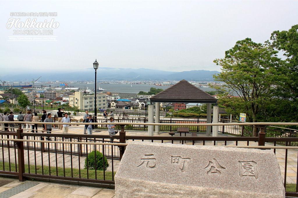 98.函館元町散策-元町公園.jpg