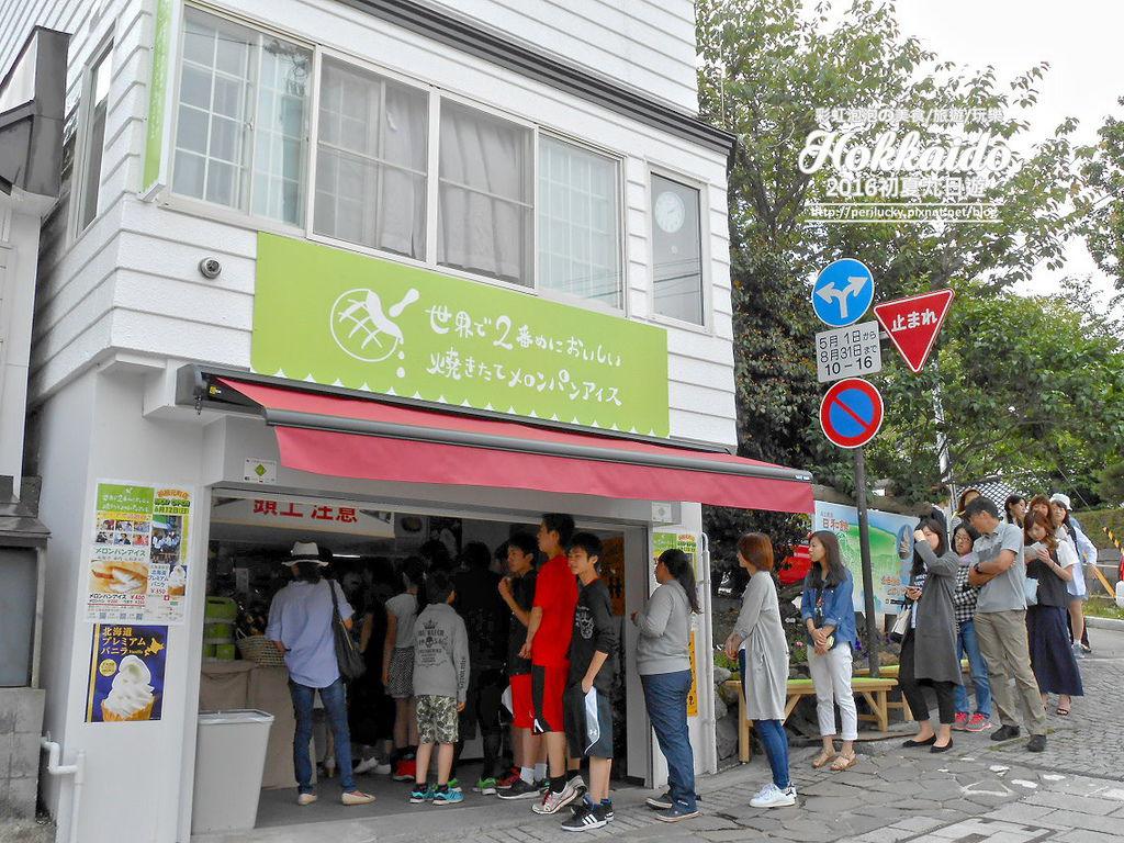 94.函館元町散策-世界第二好吃的冰淇淋波蘿包.jpg