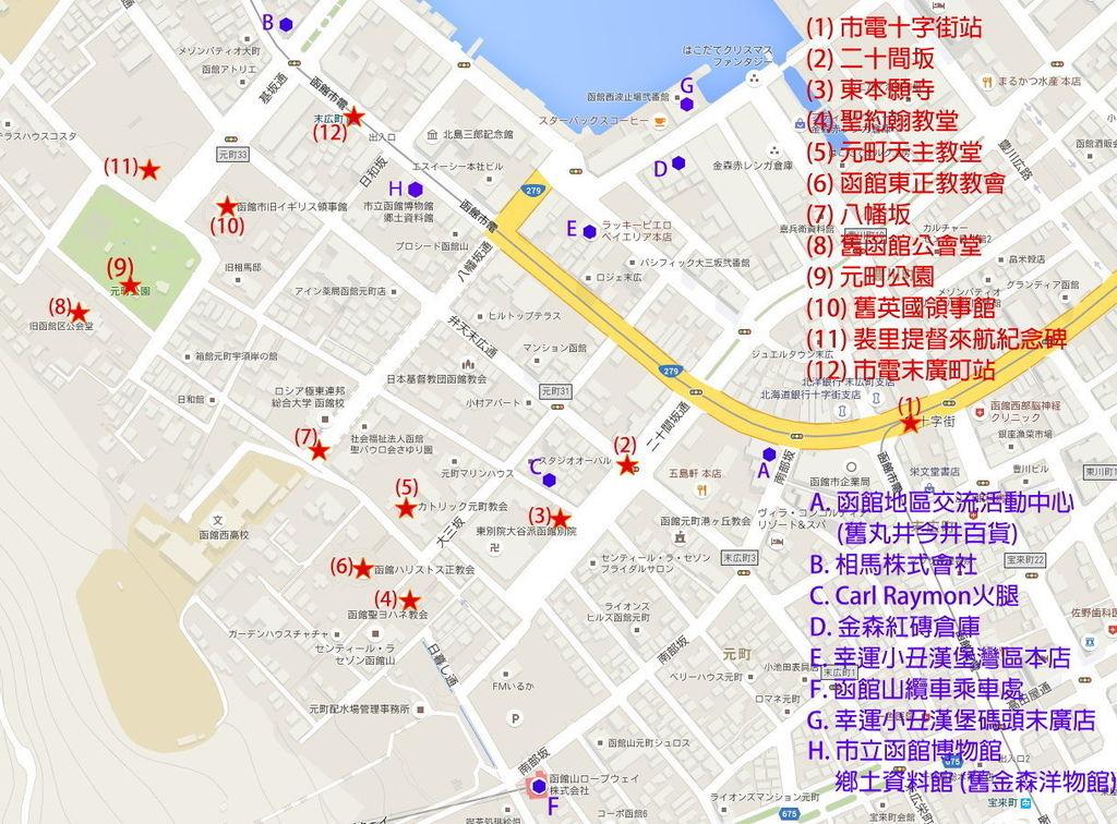 元町散策地圖.jpg