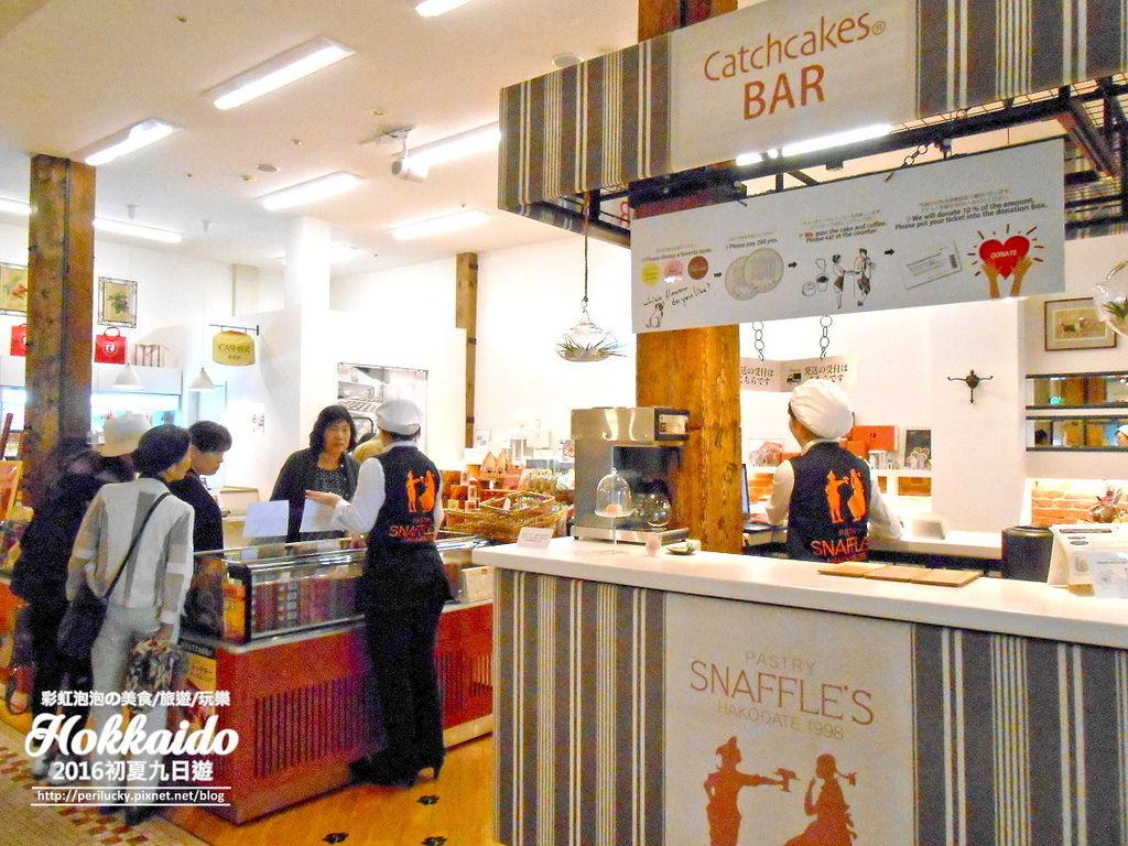 122.函館元町散策-SNAFFLE%5CS金森洋物館店.jpg