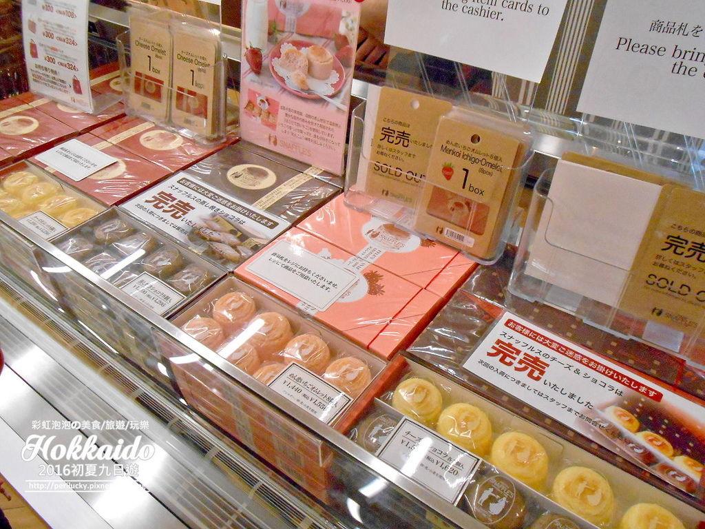 124.函館元町散策-SNAFFLE%5CS金森洋物館店.jpg