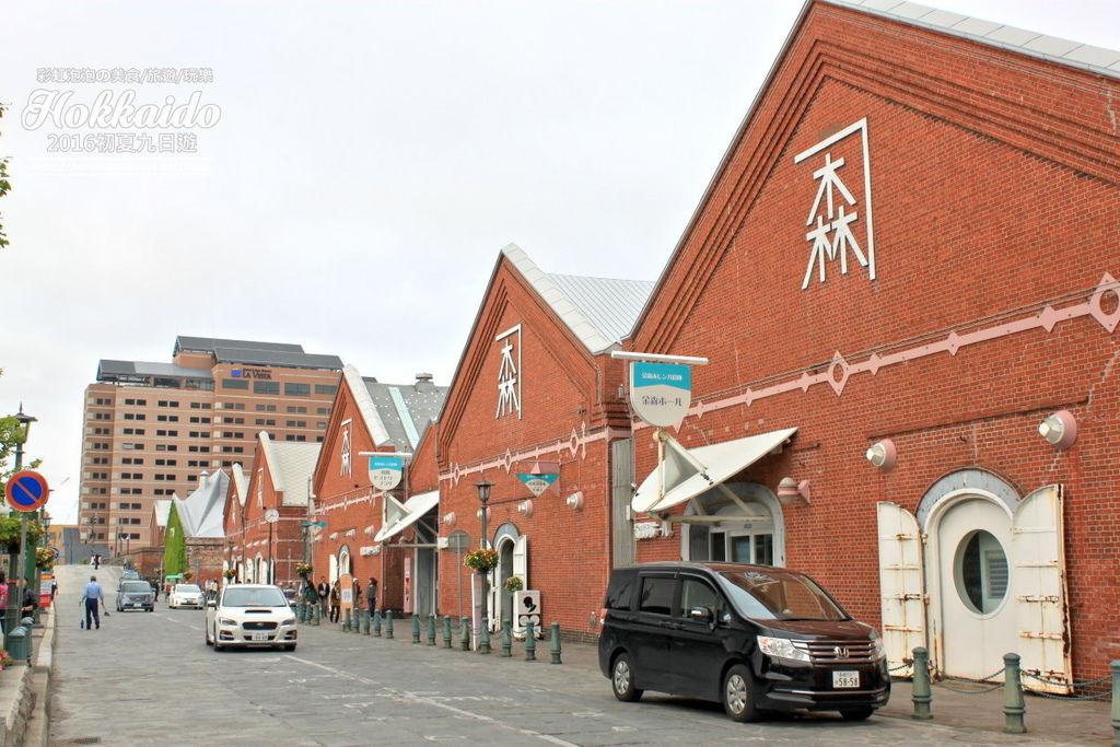 116.函館元町散策-金森紅磚倉庫.jpg