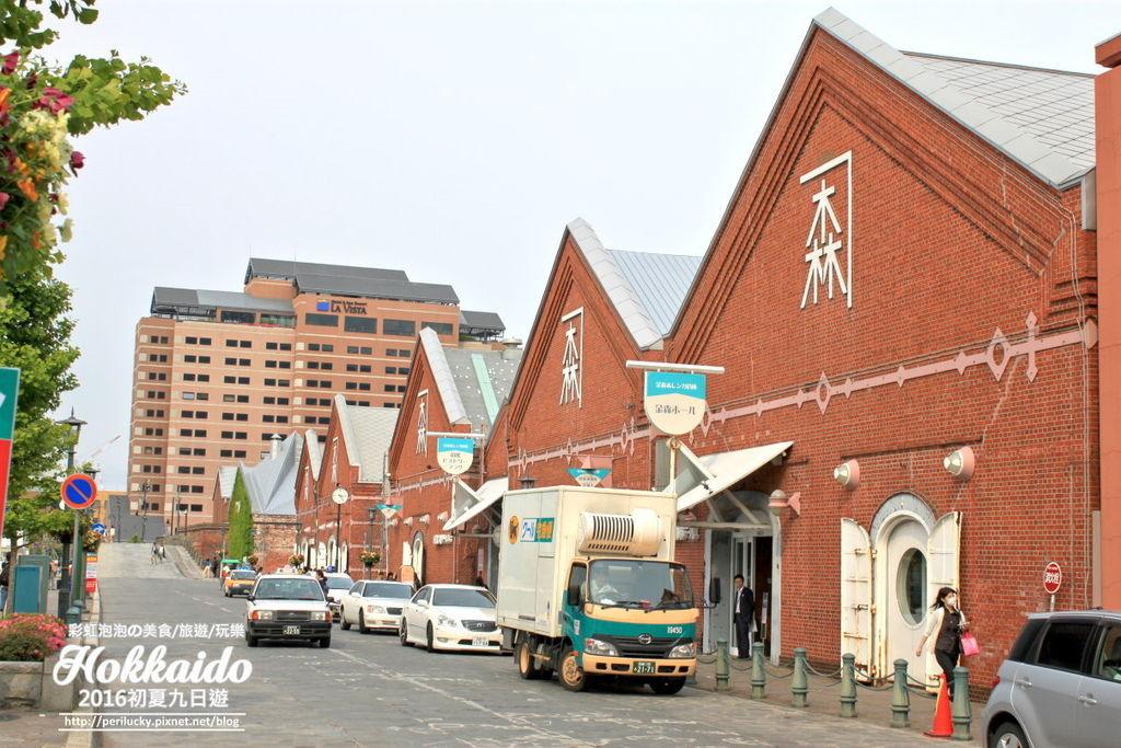 126.函館元町散策-金森紅磚倉庫.jpg