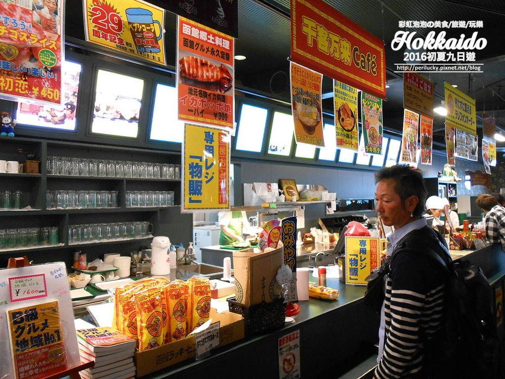 141.函館幸運小丑漢堡-點餐櫃檯.jpg
