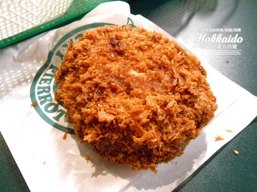 148.函館幸運小丑漢堡-牛肉可樂餅.jpg