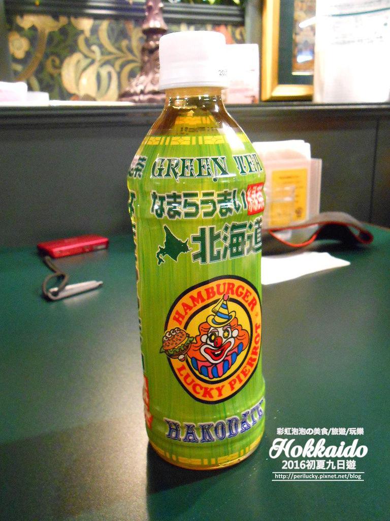150.函館幸運小丑漢堡-綠茶.jpg