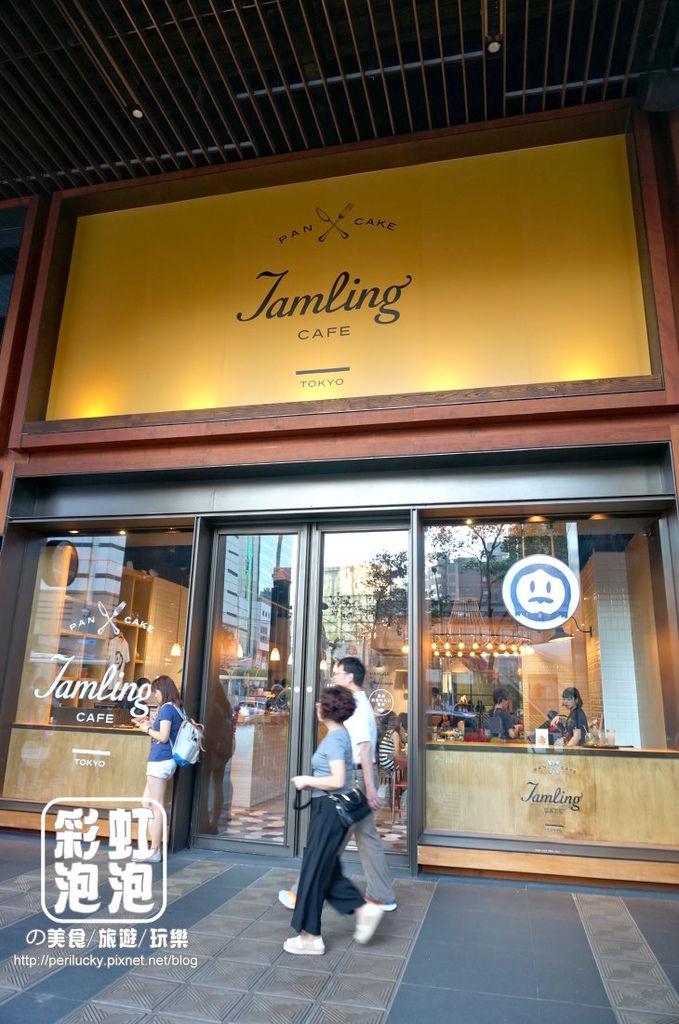 2.Jamling Cafe-金典綠園道一樓外觀.jpg