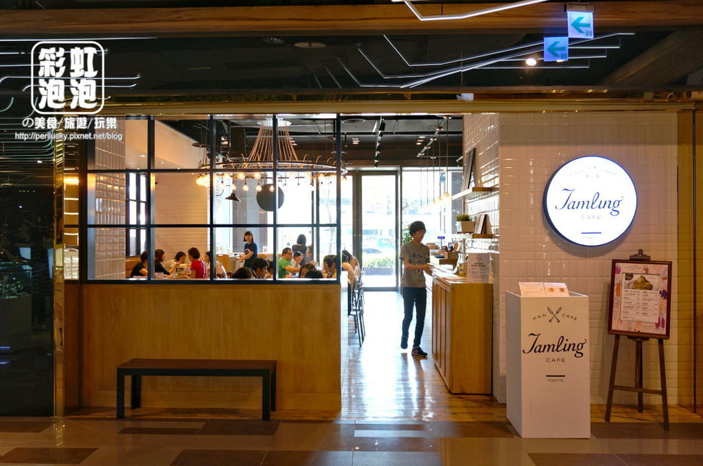 5.Jamling Cafe-正門.jpg