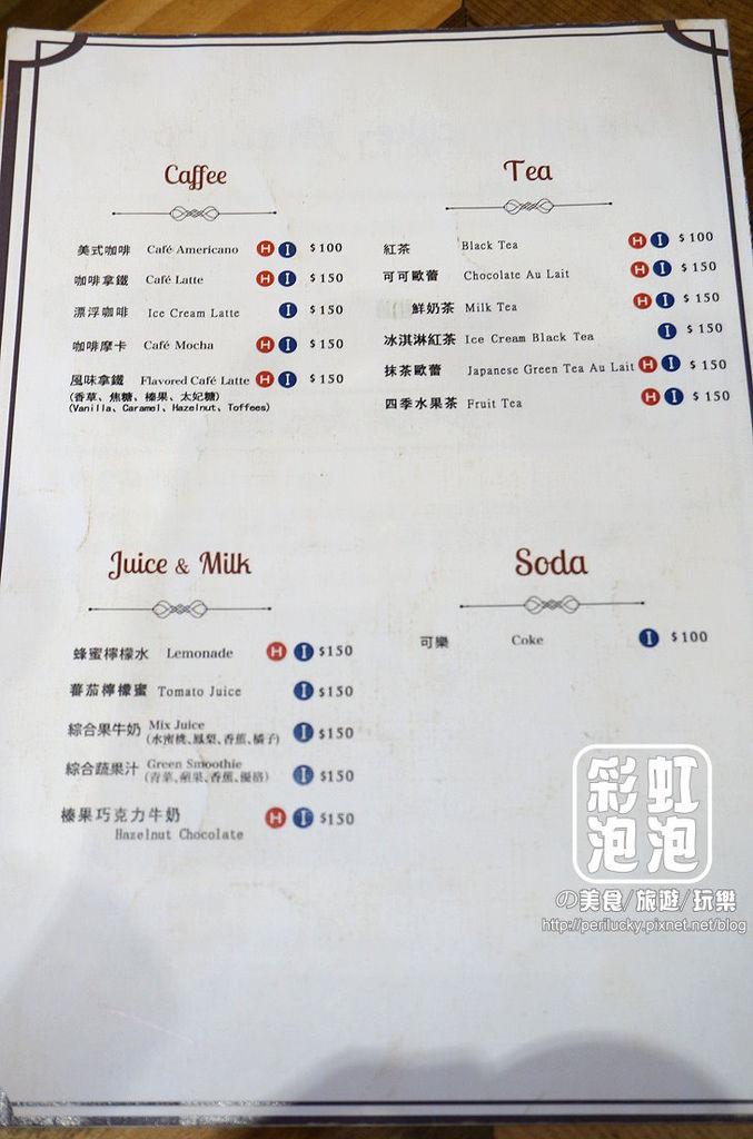 13.Jamling Cafe-菜單MENU.jpg