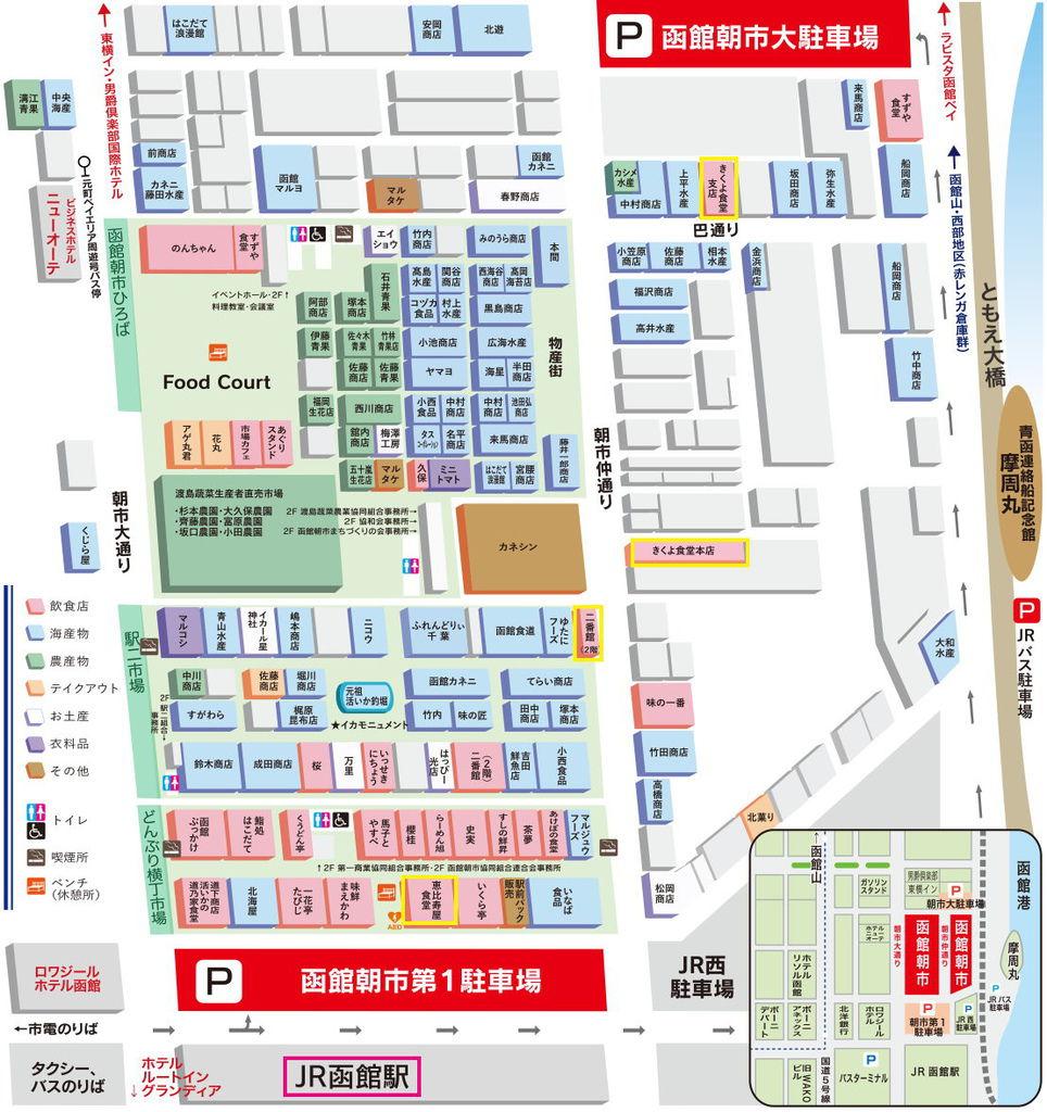 48.函館朝市店家地圖.jpg